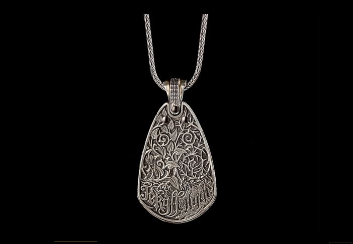 STERLING SILVER PENDANT by William Henry Studio